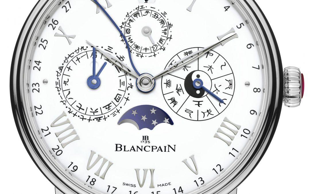 Blancpain presenta su nuevo reloj Calendario Tradicional Chino en Edición Limitada para conmemorar el Año del Gallo en 2017