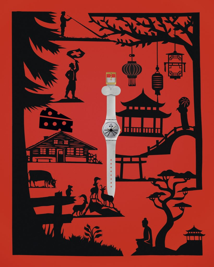 Swatch Cheese - Chinese New Year Special de Swatch